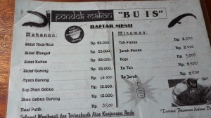 Sidat Bu Is Menu